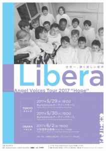 "[CD] Album ""Hope"" (sortie le 10 mai) Mini_823943PromoHOPEEscalier"