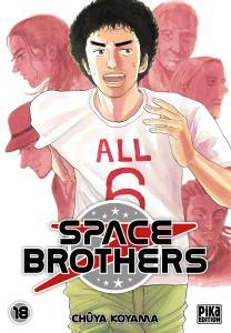 Vos achats d'otaku et vos achats ... d'otaku ! - Page 8 Mini_832003spacebrothersmanga18francaise275169