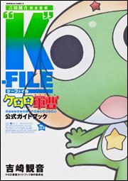 Les différentes versions du manga Mini_867013201111000569
