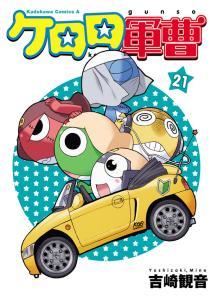 Les différentes versions du manga Mini_876524coverImage43868
