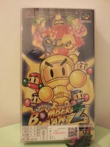 Play it Loud !!! Mini_895713SuperBomberman2