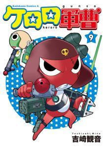 Les différentes versions du manga Mini_914823coverImage72982