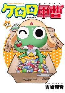 Les différentes versions du manga Mini_933794coverImage187634