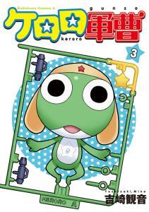 Les différentes versions du manga Mini_946076coverImage72970