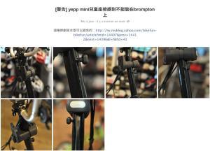 Bikefun - Page 4 Mini_999618PhotoBikefun16