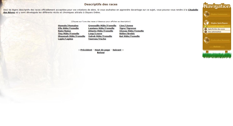 [ Site web ]  Projet d'un nouveau site - Vos avis! - Page 2 113274Races