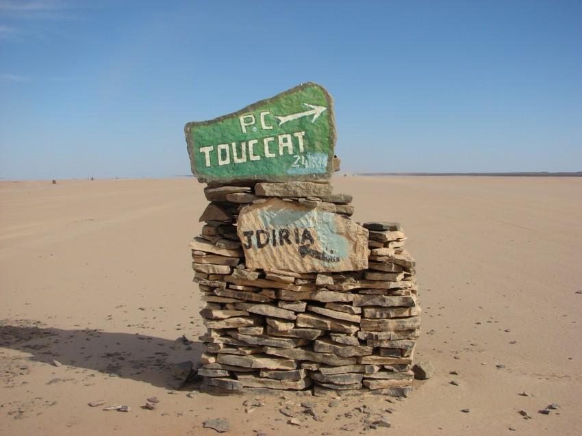Le Grand Sud du Maroc - II 113284073