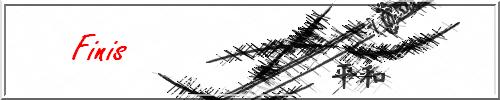 Shinzô Reikon Rox - Une vie a tant de voies possibles 114202Finis