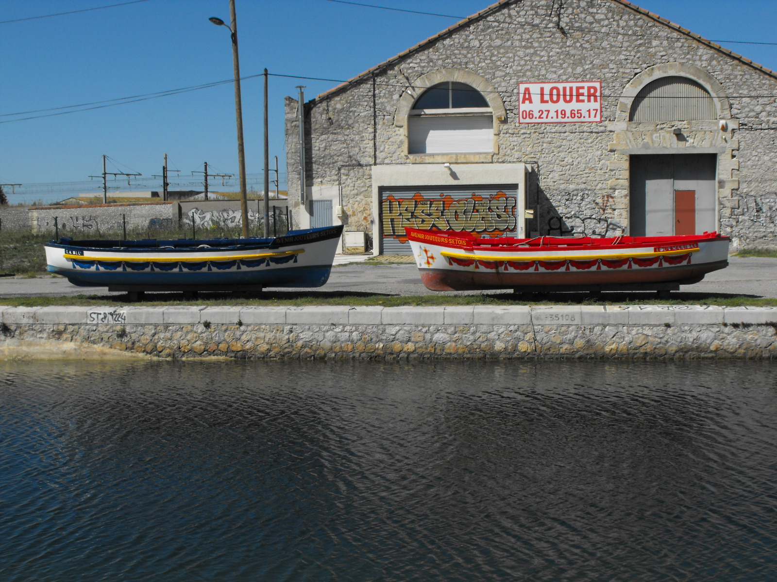 [Autres sujets non Marine] Le port de Sète 12086020160215Ste20160069