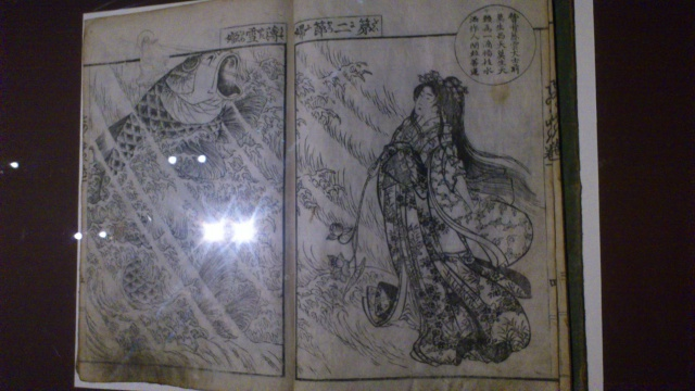 [Expo Report] Exposition Hokusai 123683DSC0069