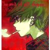 Silence's Gallery } (c)Per Kuru' 124357IconFliqpy2
