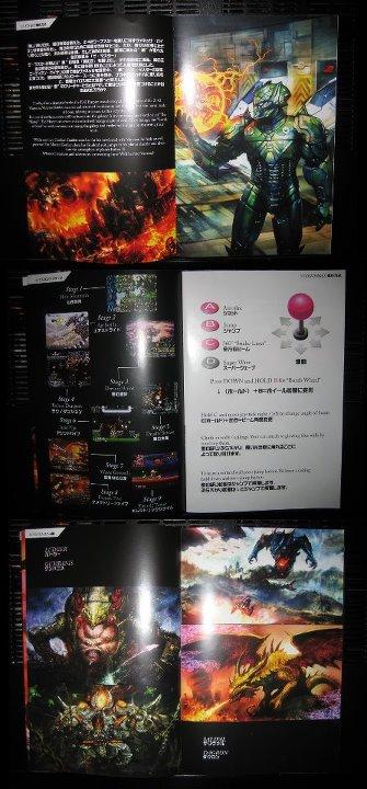 Un nouveau jeu AES - Gun Lord - par la NG:DEV.TEAM - Page 6 1263855335233287586371804171264629007433269101981493945459n