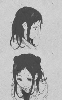 Nara Ami