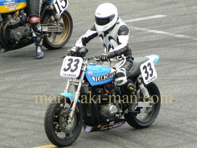 Japan Racer 132855TeamZapper
