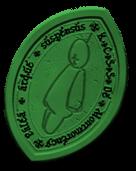 [Anjou] Déclaration de Reconnaissance mutuelle du Grand-Duché de Bretagne et de l'Archiduché d'Anjou 13641763BC8006832A3BF8814545955777AA1CC1224278AFE928E2ADpimgpshfullsizedistr