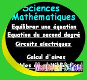 موقع هام فيزياء و رياضيات