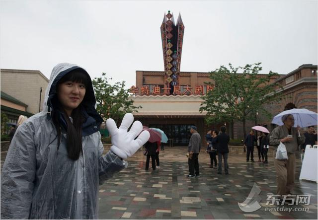 [Shanghai Disney Resort] Le Resort en général - le coin des petites infos  - Page 39 142799w147
