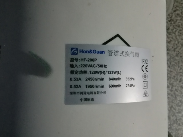 moteur - Contrôle d'un moteur de ventilation ac via arduino 147058IMG20180109084134