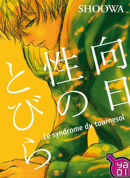 [Manga]Le syndrome du tournesol - Shoowa 154113lesyndromedutournesolmangavolume1simple22383