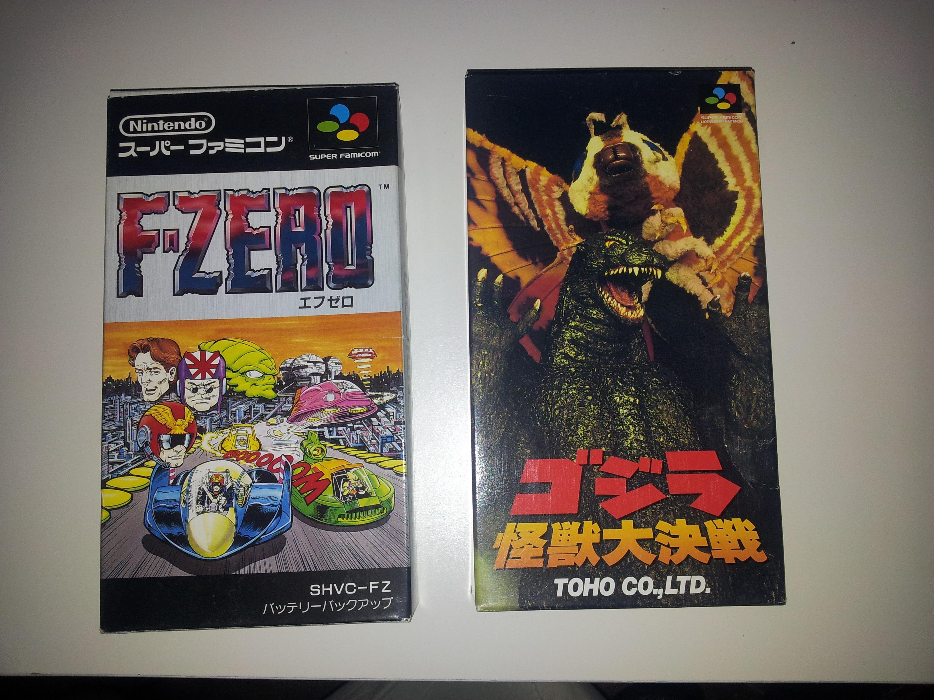 Godzilla collection 15543420140626230130