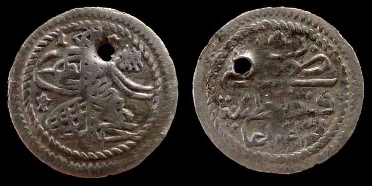 1 Para, Mahmud Ier,AH1143-1168H = 1730-1754. 158326IMG54415