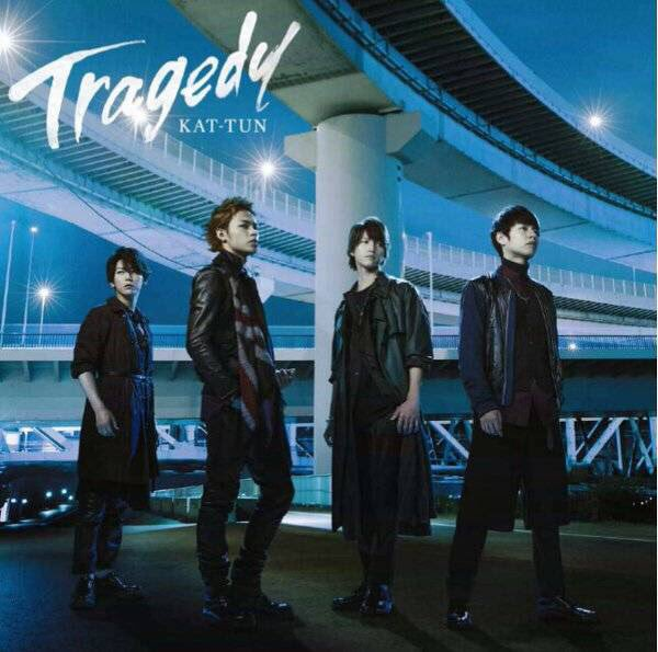 [Single] Tragedy 161083CYfXERqUwAACd0A