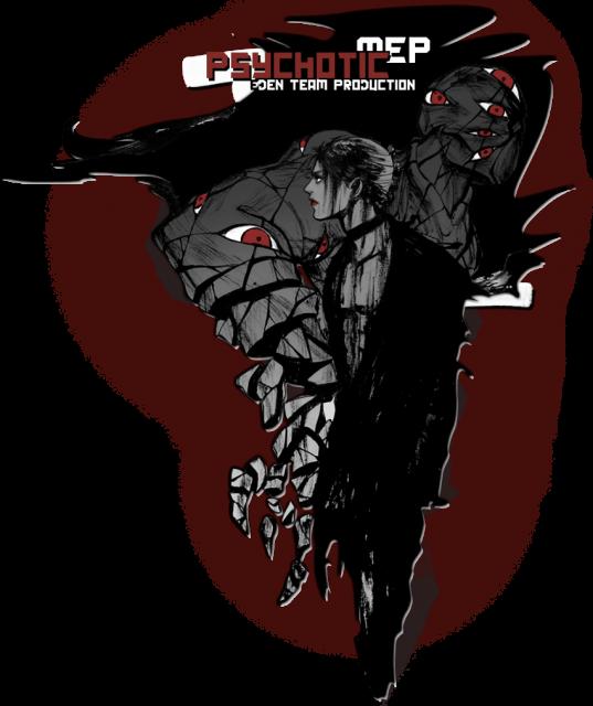 [MEP] Eden Team - Psychotic 162615756504bannirepsychotic