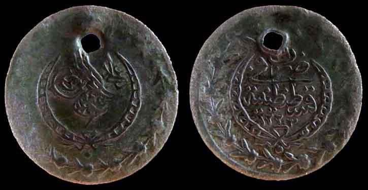 Mahmud II, 1223-1255 , 1808-1839. 10 Para. 1712001AR