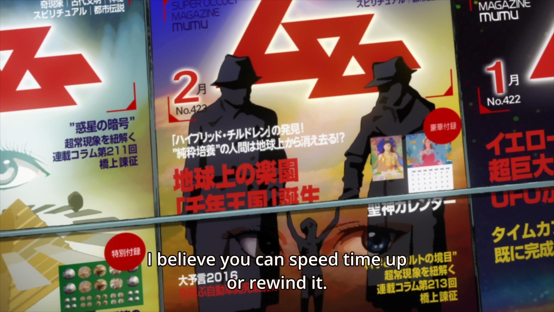 [2.0] Caméos et clins d'oeil dans les anime et mangas!  - Page 9 171444HorribleSubsOcculticNine021080pmkvsnapshot150720161015233827