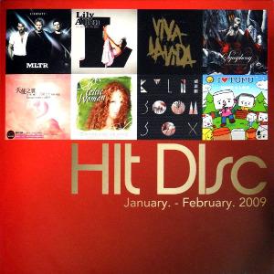 Compilations incluant des chansons de Libera 175795HitDiscJanFeb2009300