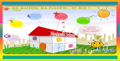 ma-maison-ma-planete choisis par Mouhoubi -flash9