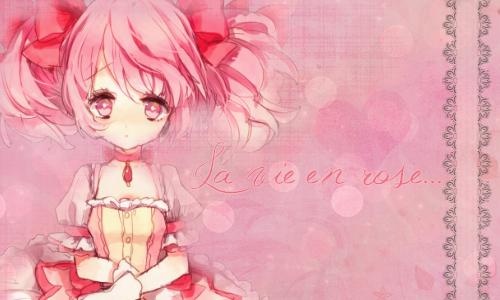 "[Photofiltre simple] Tuto création ""Pink"" [Facile] 182617Lavieenrose1"