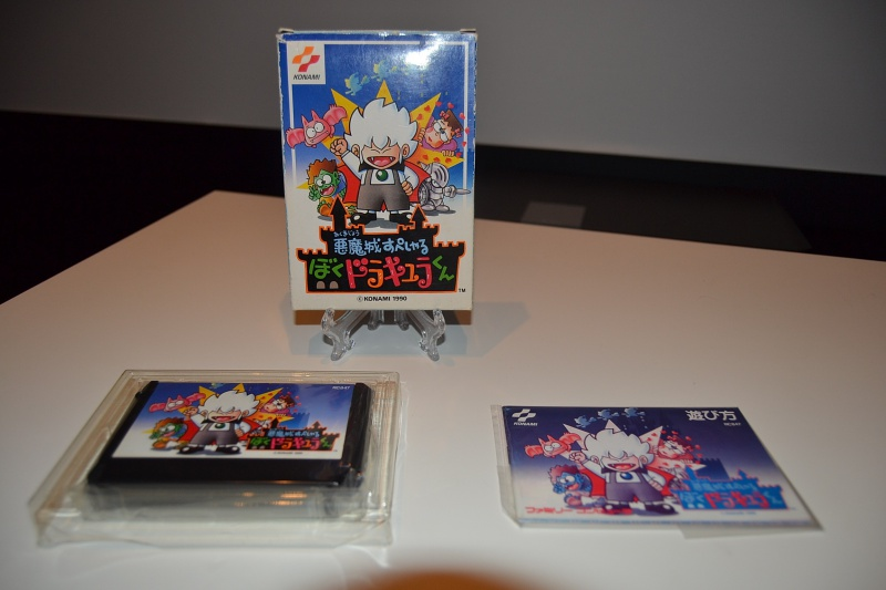 La collec à Goten62 ---castlevania---PC Engine--- 184337DSC0069