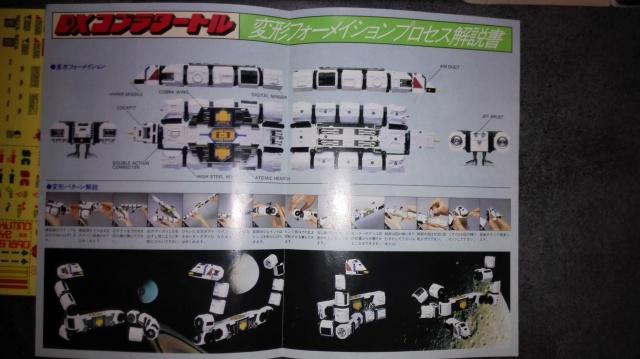 Space adventure Cobra (スペースコブラ) : le topic ! 185850IMG20150731211014