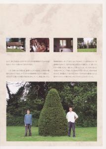 Boys Air Choir - Page 2 187319BACJapan200217small