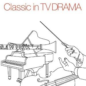 Compilations incluant des chansons de Libera 189258ClassicinTVDrama300