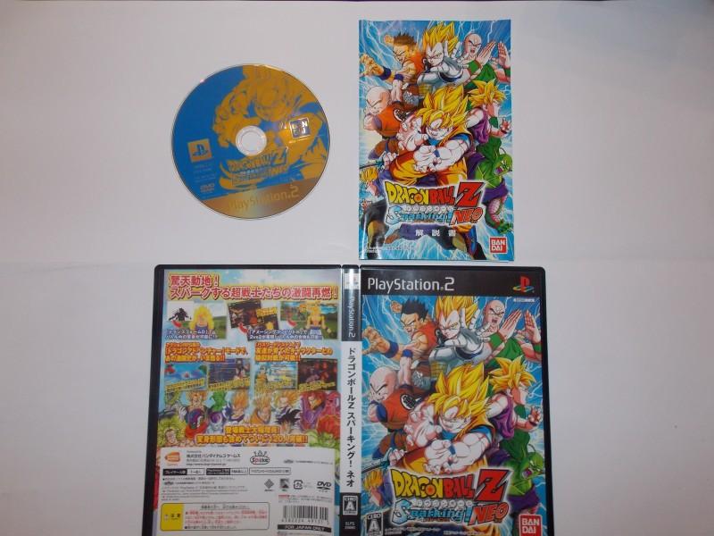 Dragon Ball Z Budokai Tenkaichi 2 192019Playstation2DragonBallZBudokaiTenkaichi2jap
