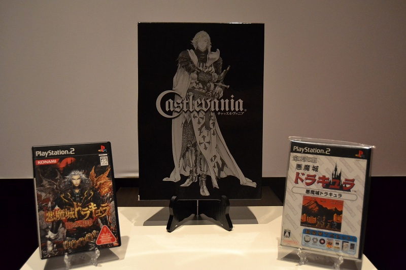 La collec à Goten62 ---castlevania---PC Engine--- 200426DSC0044