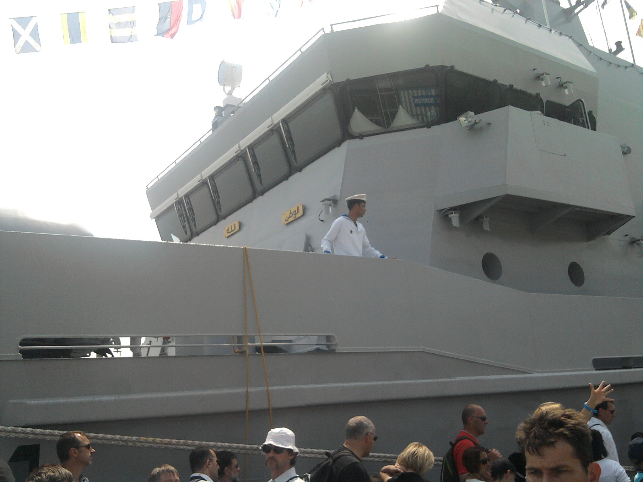 Armada de Rouen 2013 - Page 2 20083120130608150422