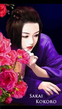 Sakai Kokoro
