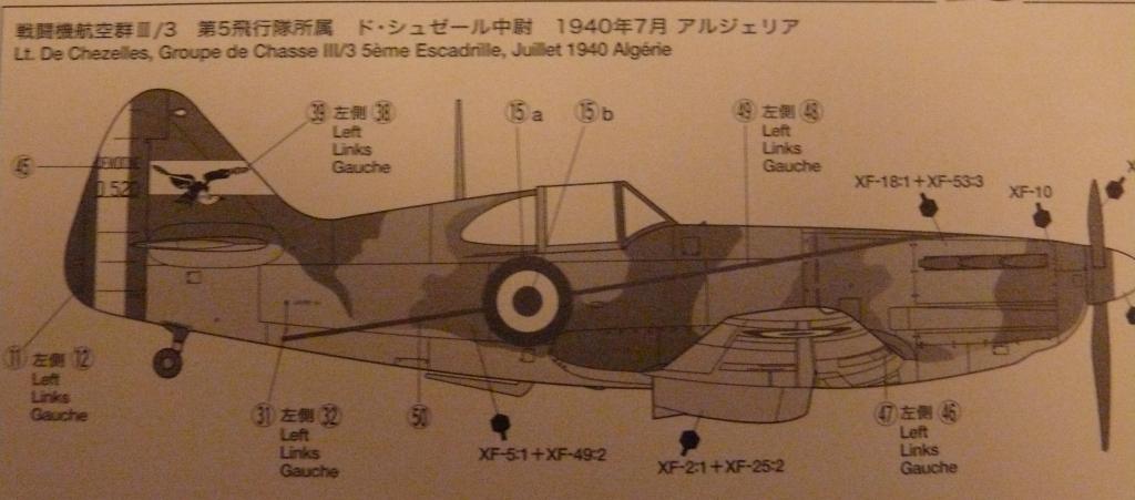Dewoitine D.520 édition spéciale 1/48 Tamiya 205062D52012