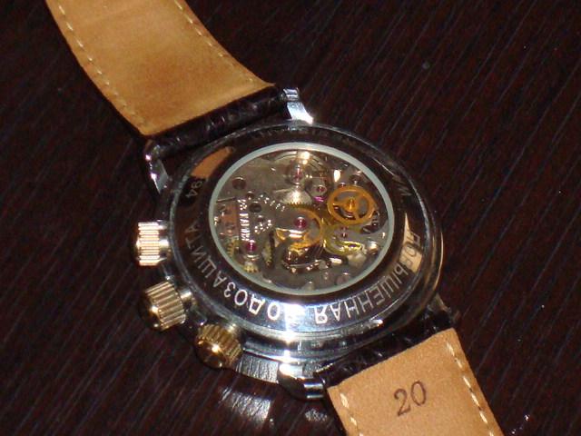 Le club des proprios de Chronographe russe :-) 207814DSC03764