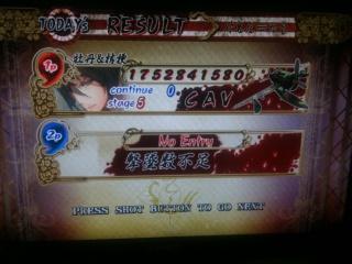 Akai Katana 214783IMG0202