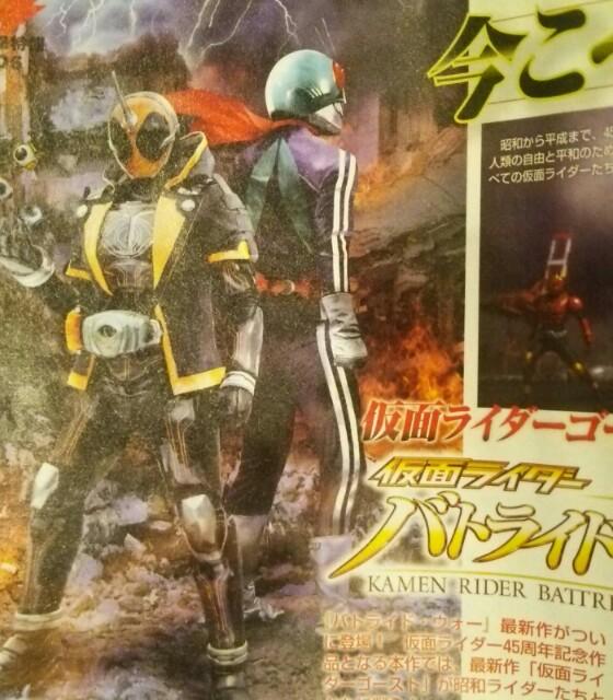 [PS4/PS3/PS Vita] Kamen Rider Battride War Genesis (MAJ 09/02/16) 215130BattrideWarCreationAnnInitScan001