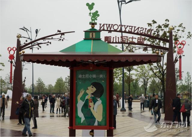 [Shanghai Disney Resort] Le Resort en général - le coin des petites infos  - Page 39 218031w146
