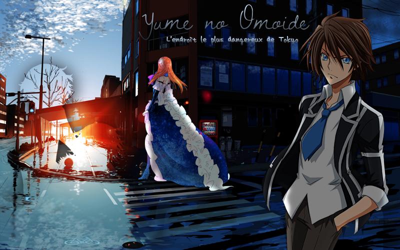 Yume No Omoide