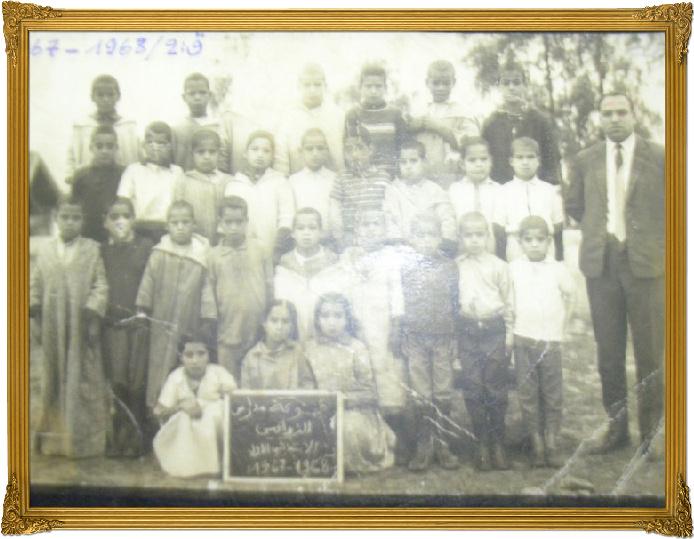 مدرسة الزواقين : صور قديمة لأطر التدريس  والتلاميذ في  الستينيات  220311472320FotoFlexerPhoto3