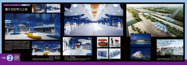 [Shanghai Disney Resort] Le Resort en général - le coin des petites infos  - Page 21 229792sm2