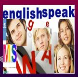 تعلم الأنجلزية