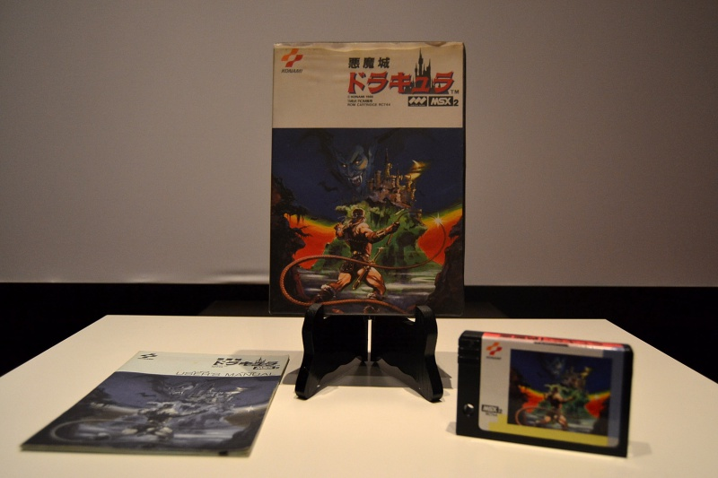 La collec à Goten62 ---castlevania---PC Engine--- 231528DSC0060